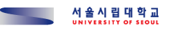 Artficial Intelligence Laboratory, University of Seoul