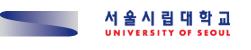 Artficial Intelligence Laboratory, University of Seoul