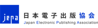Japan Electronic Publishing Association